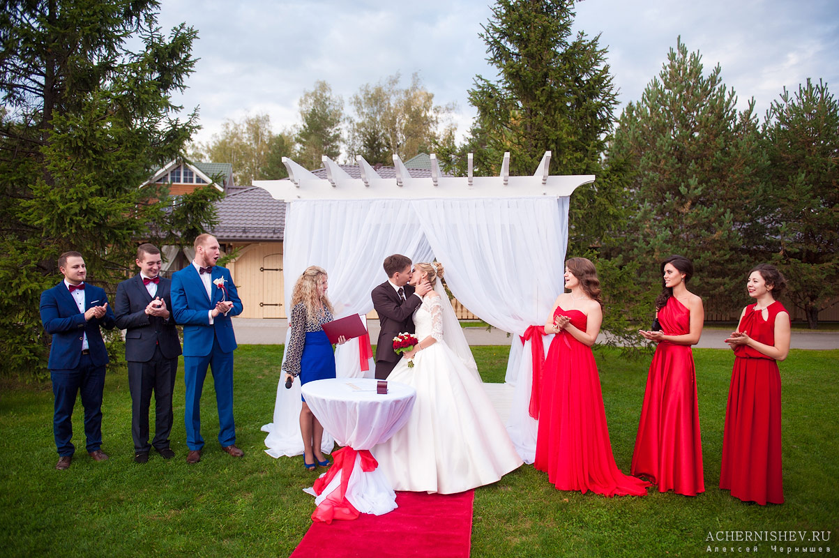 vyezdnaja registracija braka