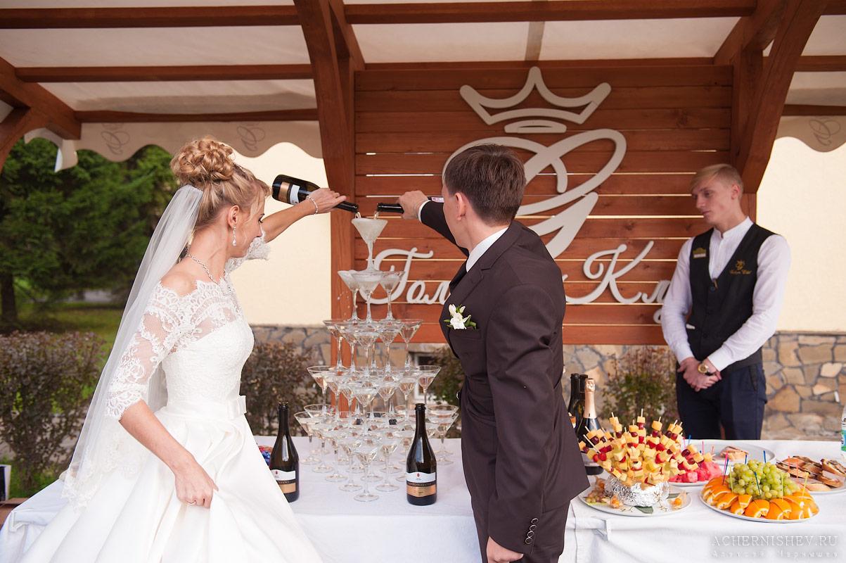 gorka shampanskogo