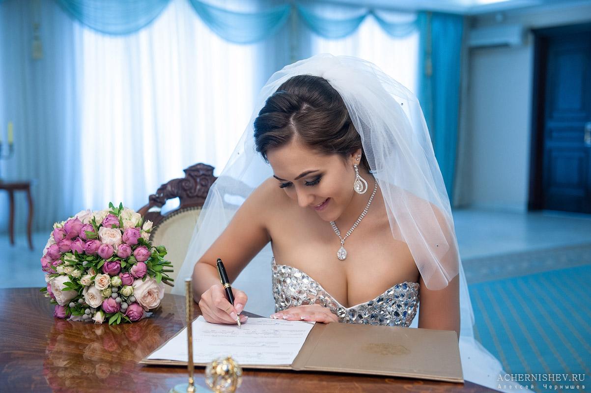 невеста расписывается в Бабушкинском ЗАГСе