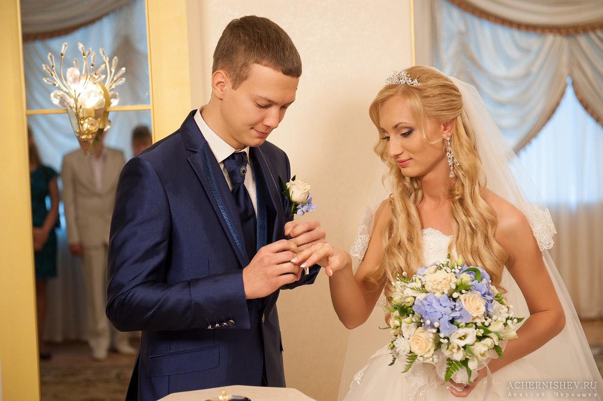 Царицынский ЗАГС свадебное фото