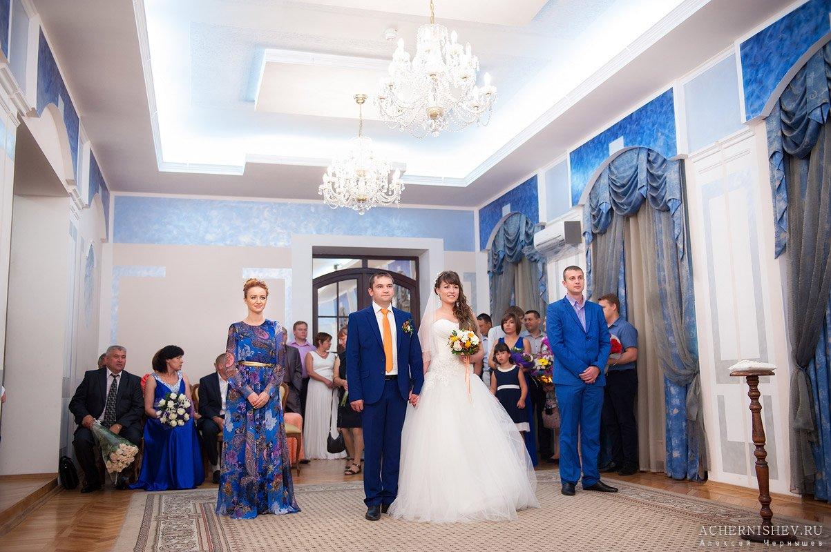 Дворец бракосочетания 3 фото
