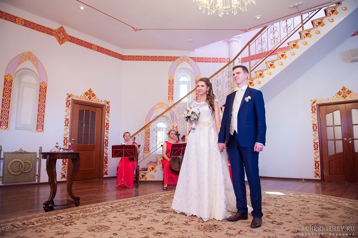 Дворец бракосочетания № 5 фото