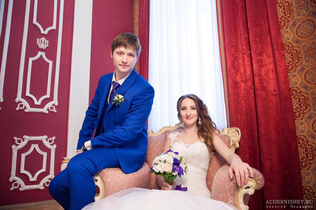 Дворец бракосочетания №1 — фото