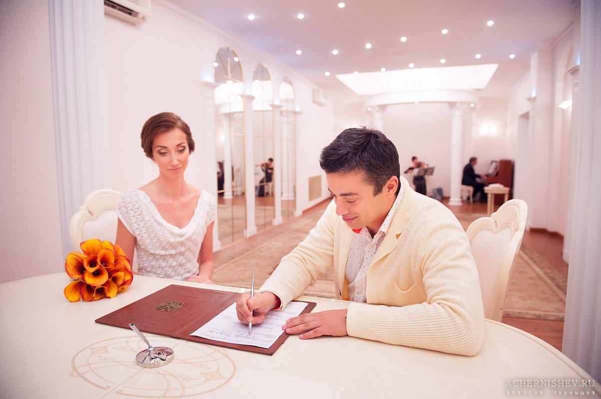 торжественная регистрация брака в Хамовническом ЗАГСе