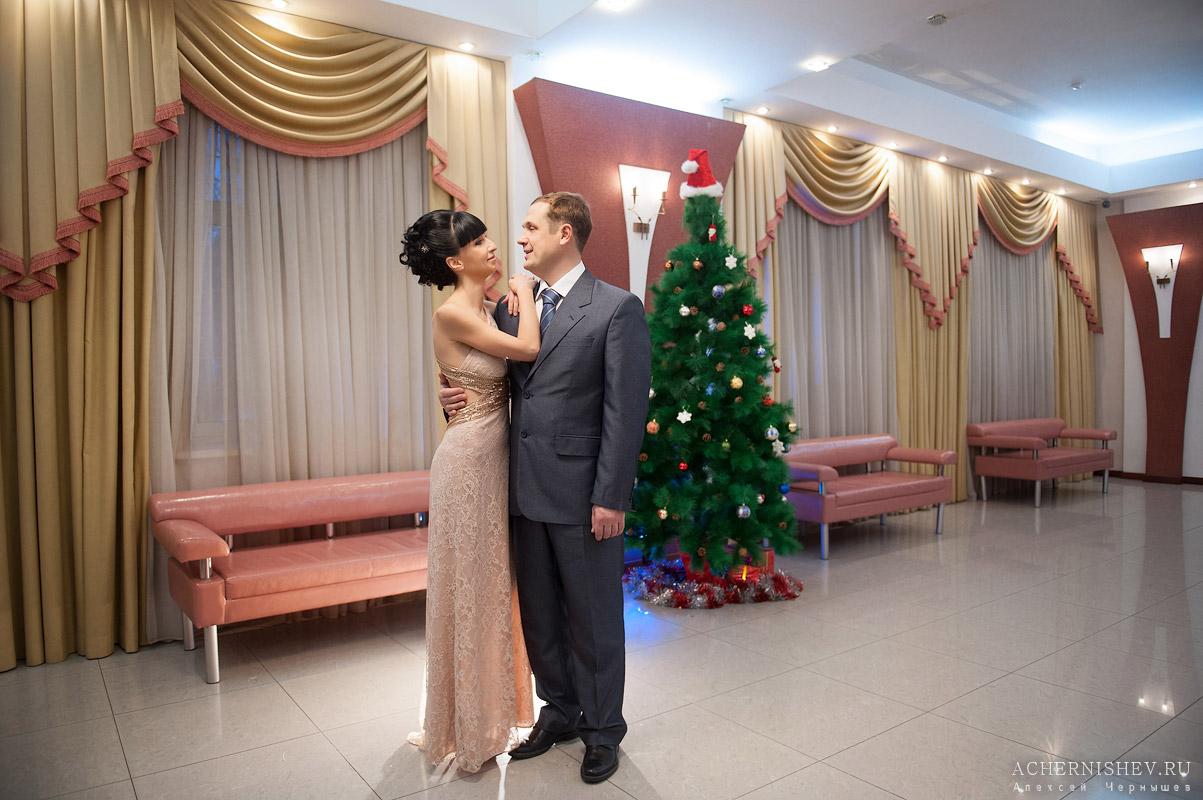 Свадьба в Левобережном ЗАГСе