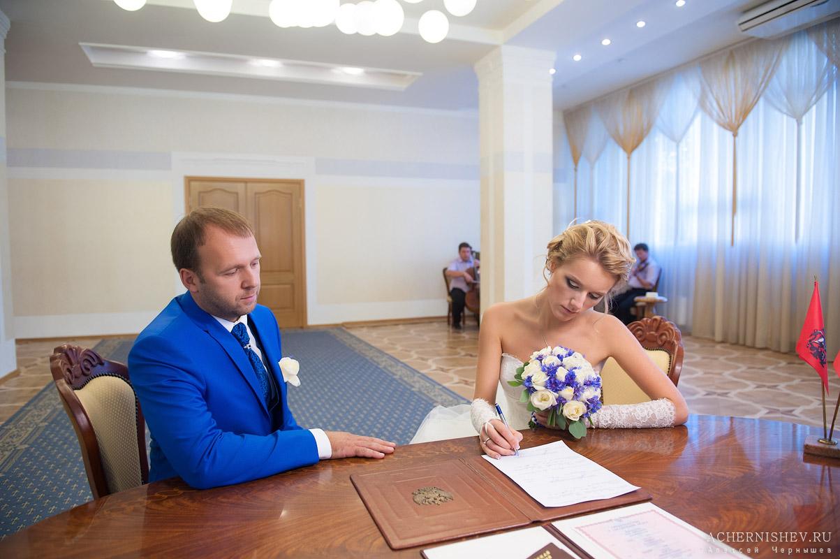 торжественная регистрация брака в Медведковском ЗАГСе