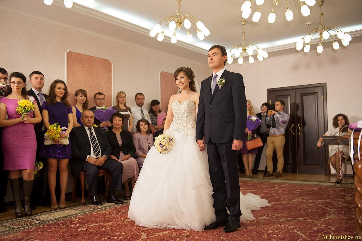 регистрация брака в Рязанском ЗАГСе
