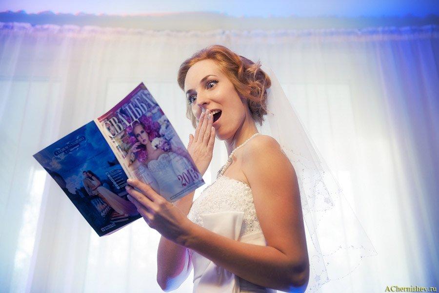 эмоции невесты