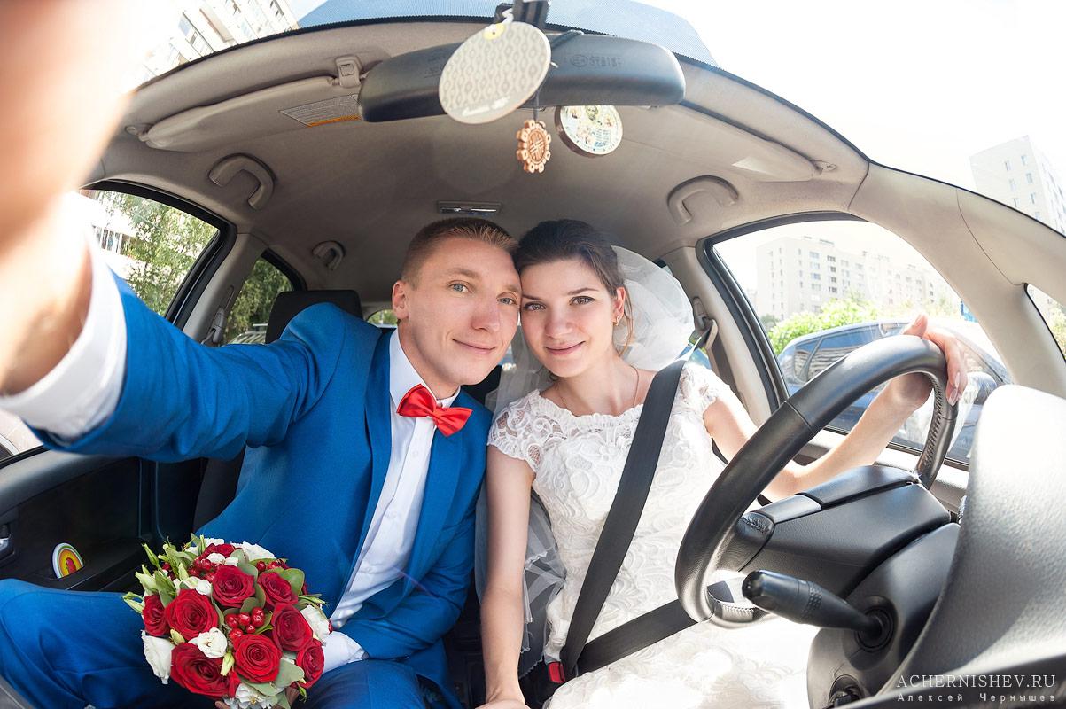 невеста за рулем - селфи
