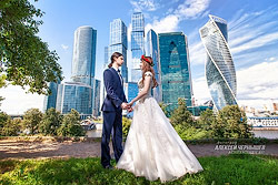 территория Москва-Сити
