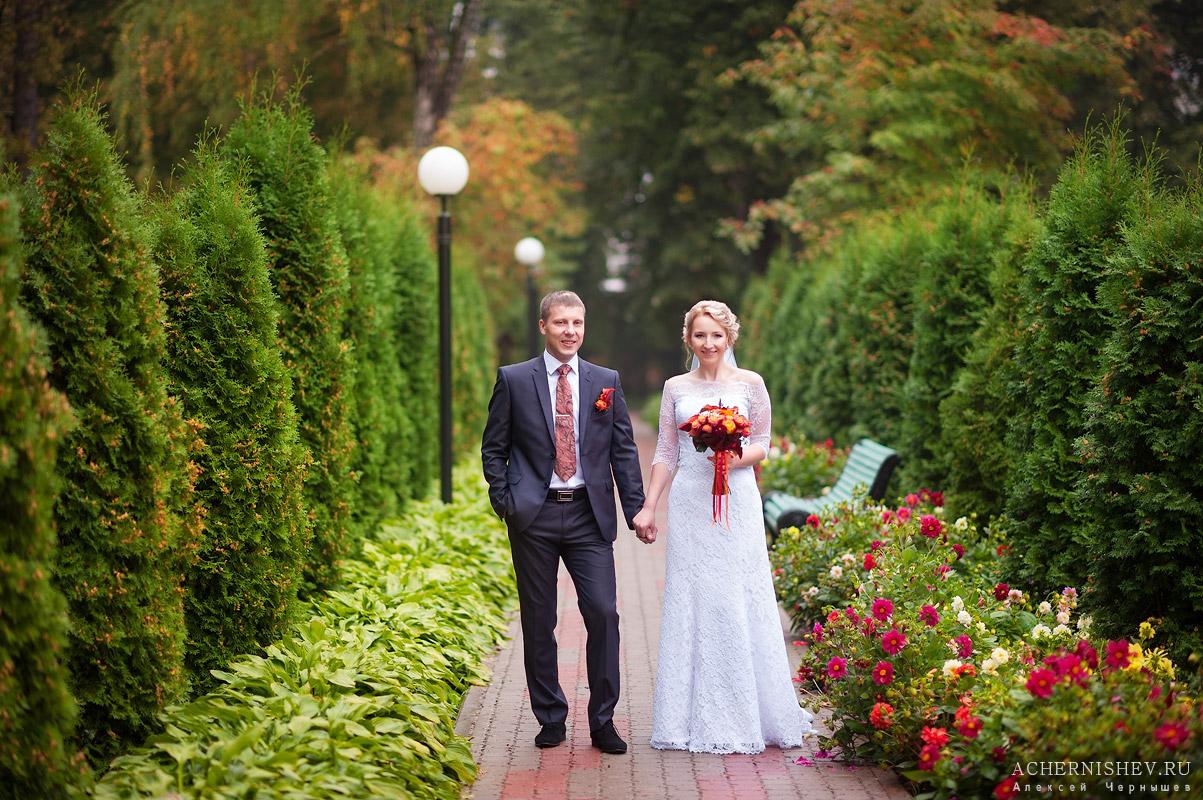 Свадебная фотосессия в Ревиталь Парке