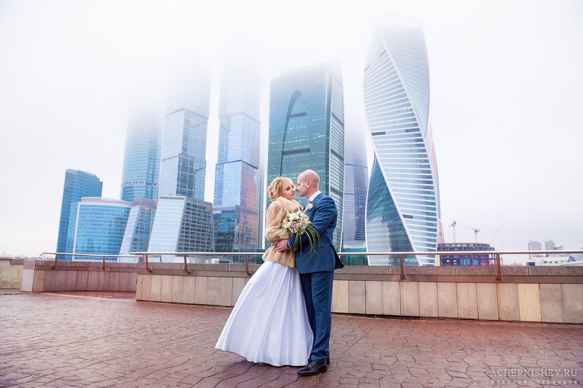 свадьба с видом на Москва-Сити в тумане