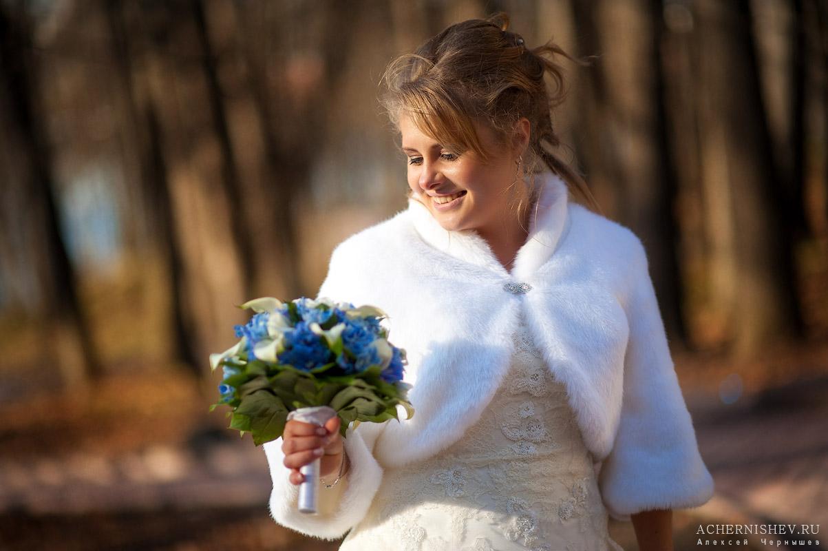 Свадьба в ноябре - невеста