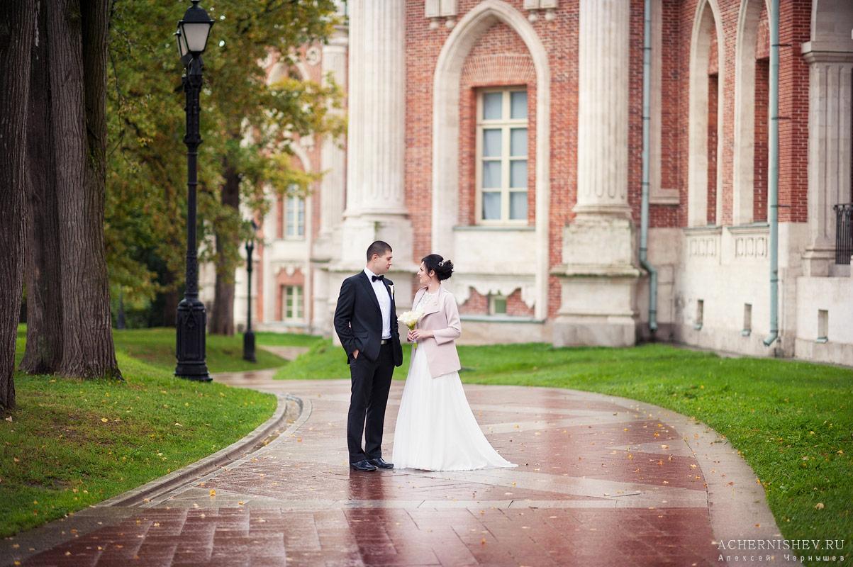 парк царицыно свадьба