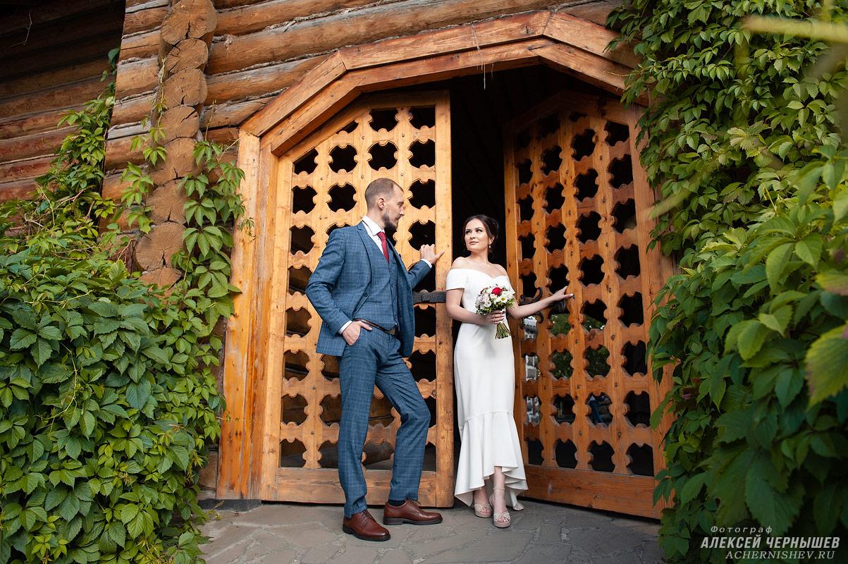 территория дворца бракосочетания №5