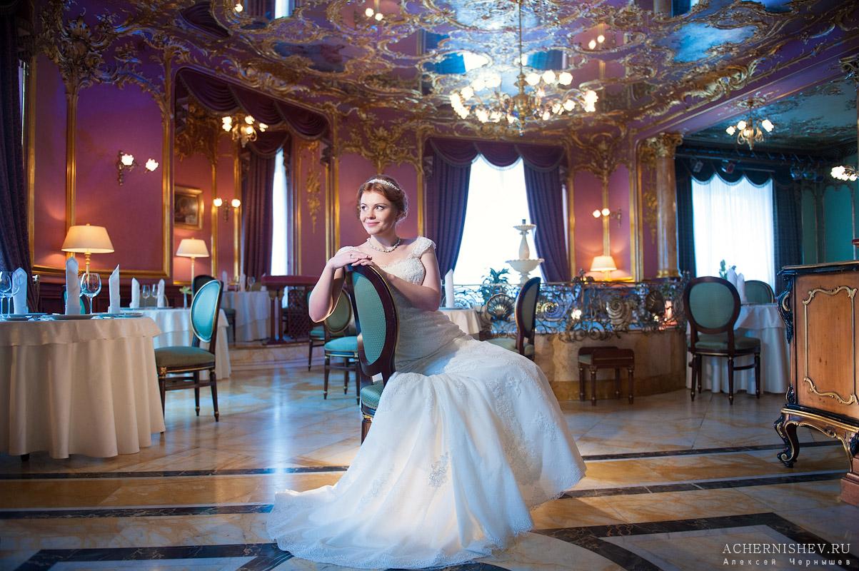 платье невесты со шлейфом