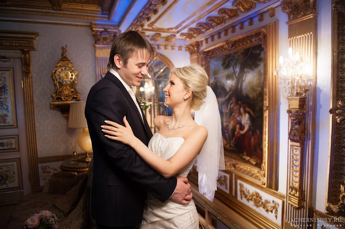 жених обнял невесту