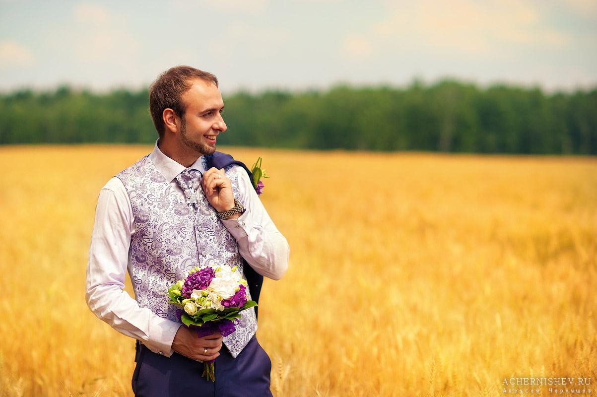Сиреневая свадьба фото жениха