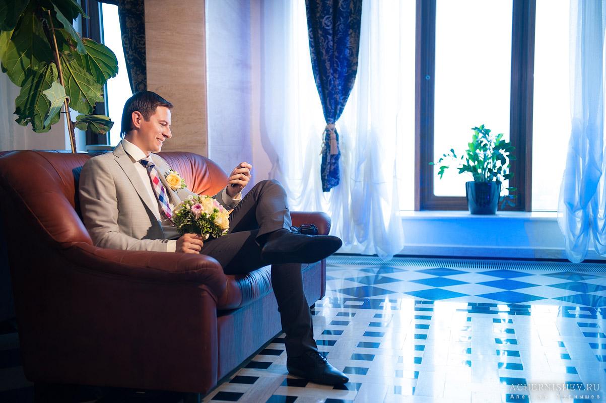 жених в отеле