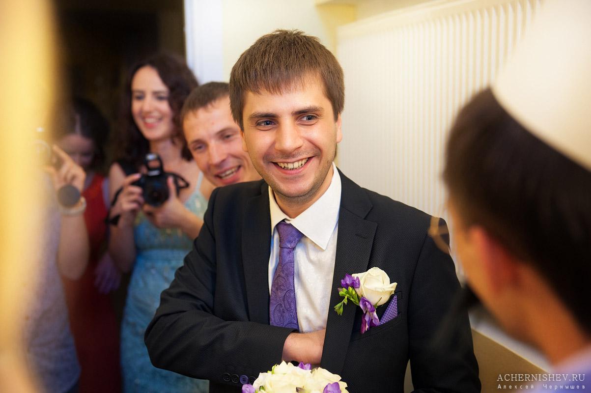 Конкурс комплименты для невесты