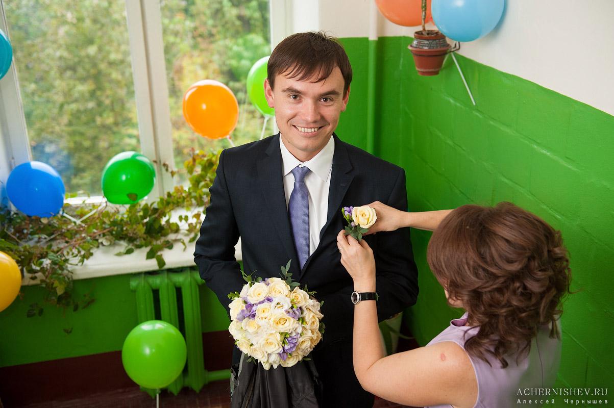затем дело свадебный выкуп фото этого