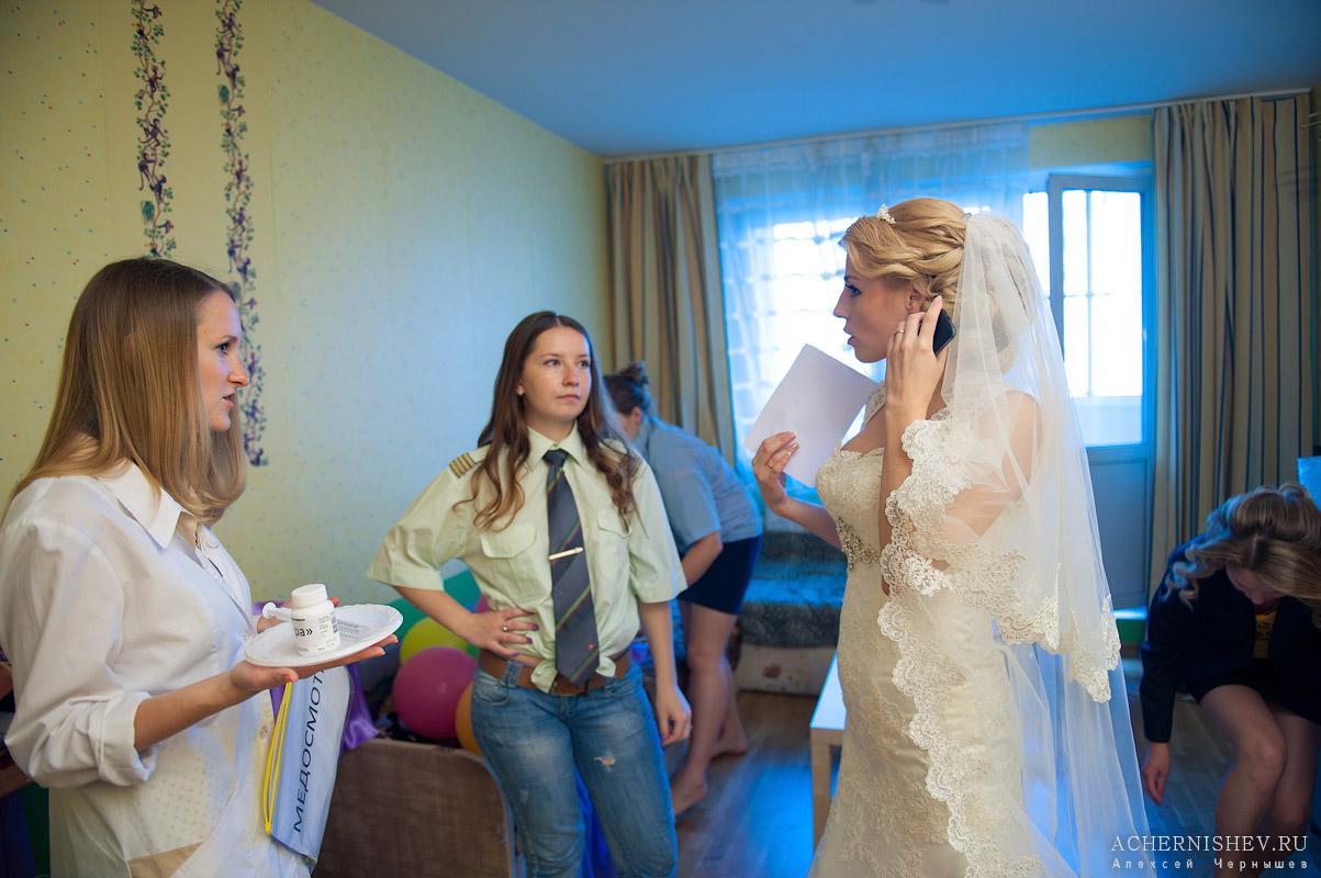 невеста перед выкупом