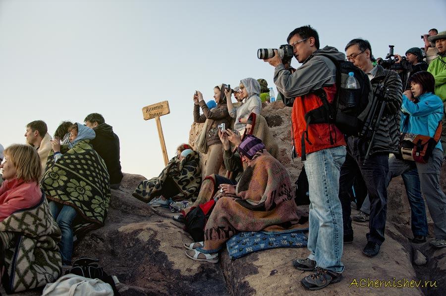 Туристы из Шарм Эль Шейха