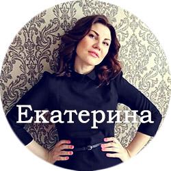 Стилист Екатерина