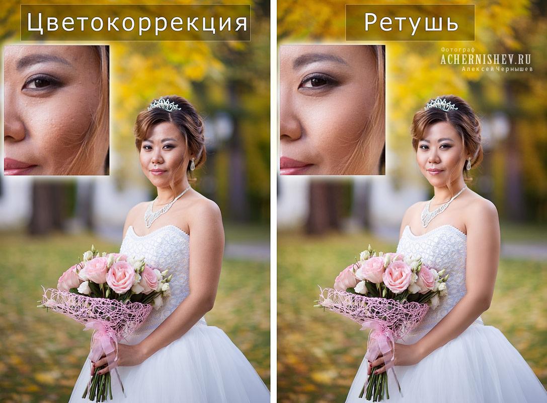 ретушь свадебных фотографий
