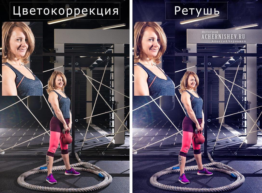обработка спортивных фотографий