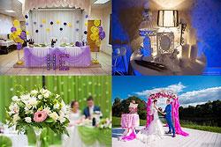 oformlenie-svadby